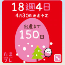 $おしゃれOL計画ブログ-1201