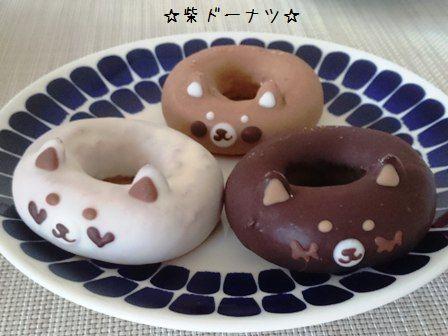 柴ドーナツ