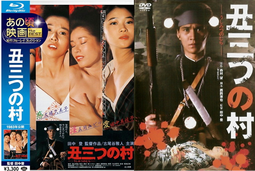 Blu-ray&DVDパッケージ