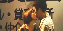寛一のキスするみはり