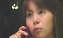 吉田に電話するも出ない