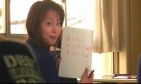 ノートに書いたメッセージを見せる