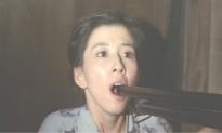 銃口を口にくわえさせられている和子