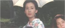 実家の井川家を見ている鶴子