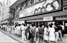 公開初日。千代田劇場で並ぶ初日風景。
