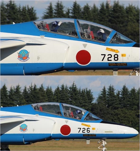 bi-69.jpg