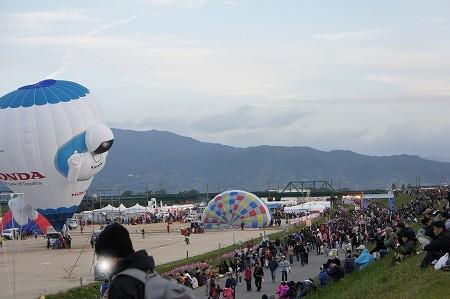 baloon 063