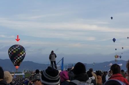 baloon 087
