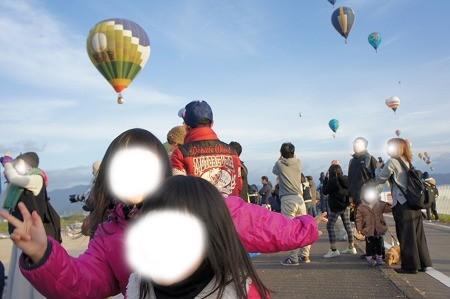 baloon 097