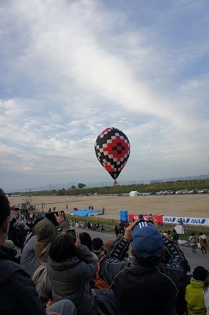 baloon 076