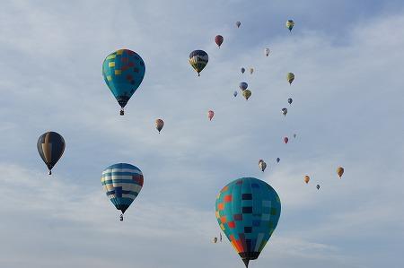 baloon 110