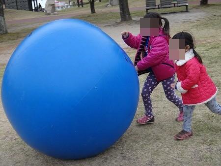 baloon 231