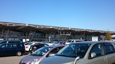 1355空港