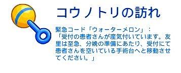 04_CapD20151117_6.jpg