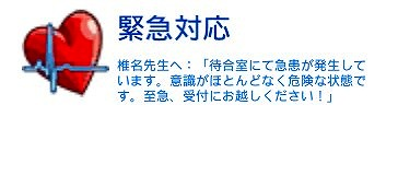 09_CapD20151115_16.jpg