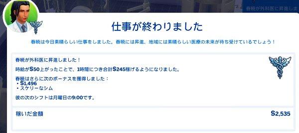 18_CapD20151117_20.jpg