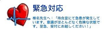 01_CapD20151115_20