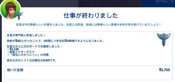 27_CapD20151115_34.jpg