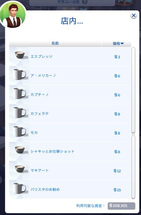 CapD20151208_13.jpg