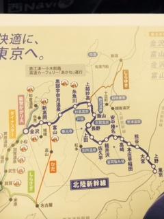 北陸新幹線地図