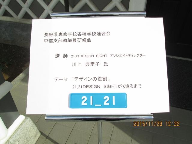 川上① (640x480)
