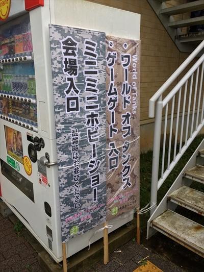2015_11_15_am_018.jpg