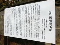 20151101_63