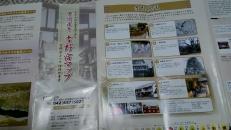 吉野宿地図1