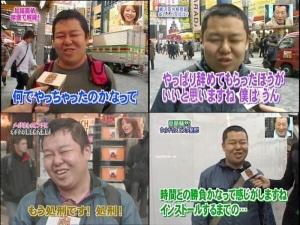 テレビ局の捏造 TBSサンデージャポン