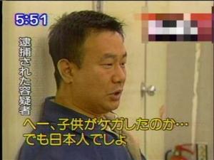 日本人なら殺してもいいという朝鮮人