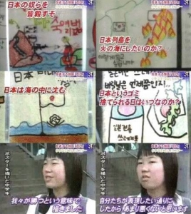 「日本というゴミ」を消したい朝鮮人
