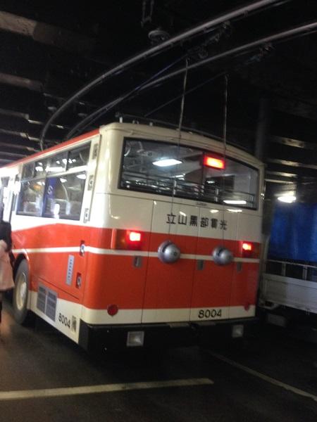 A-016トロリーバス