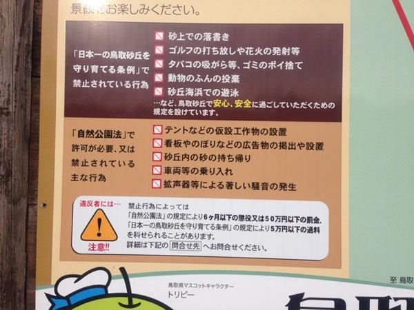 T011禁止事項