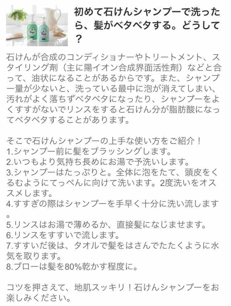 fc2blog_20160307181702f74.jpg