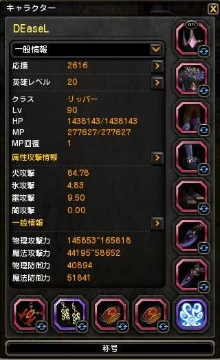リッパー401K