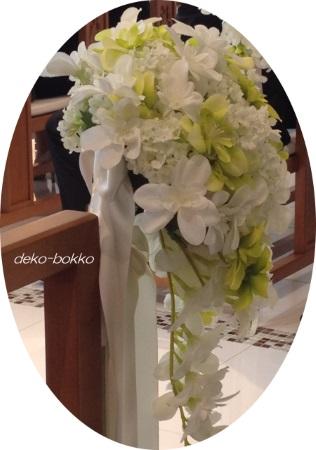 結婚式 20151101-2