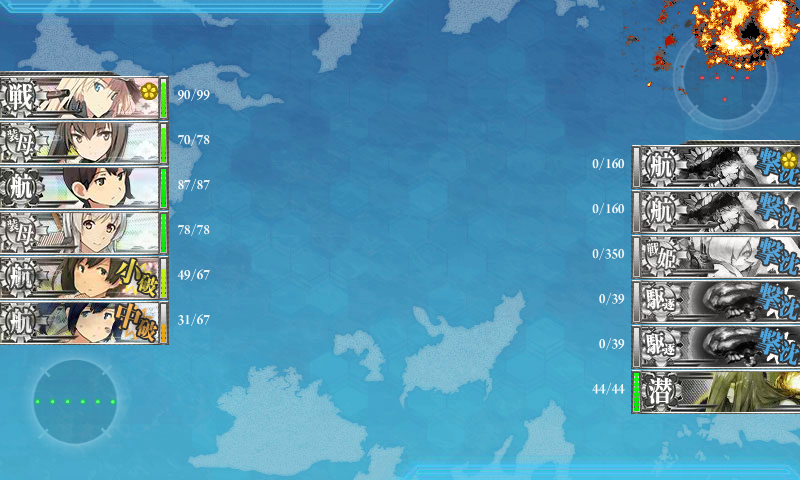 KanColle-151025-16371748.png