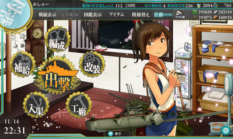 KanColle-151114-22312187.png