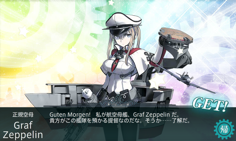KanColle-151120-22331060.png