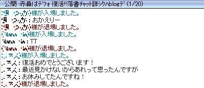 screenMimir002 (2)