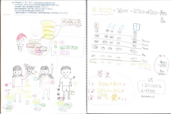 N4MX46.jpg
