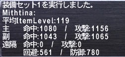 イメージ013-2