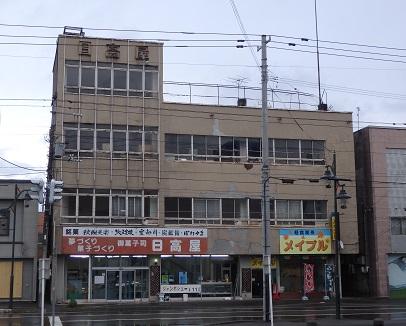 03_日高屋01