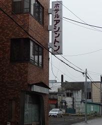 04_芦別駅03