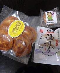 よねた製菓02