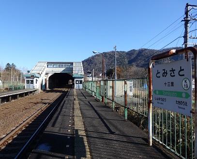 01_十三里駅3