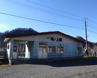 02_滝ノ上駅1