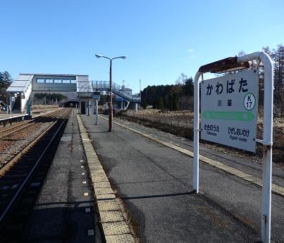 03_川端駅2