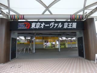 W320Q76_10.jpg