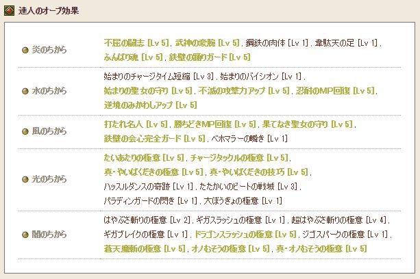 sc2015112006.jpg
